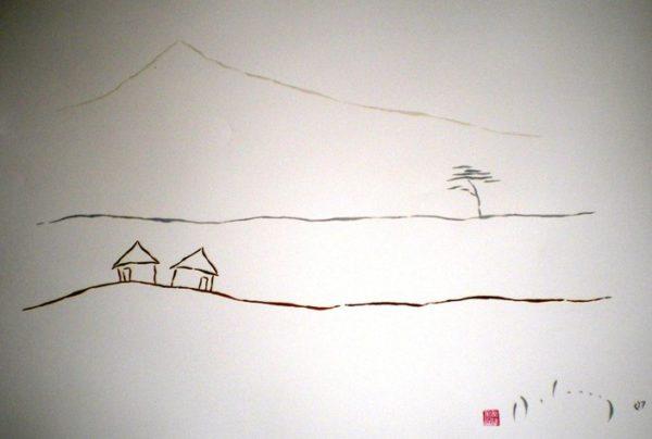 Swaziland I