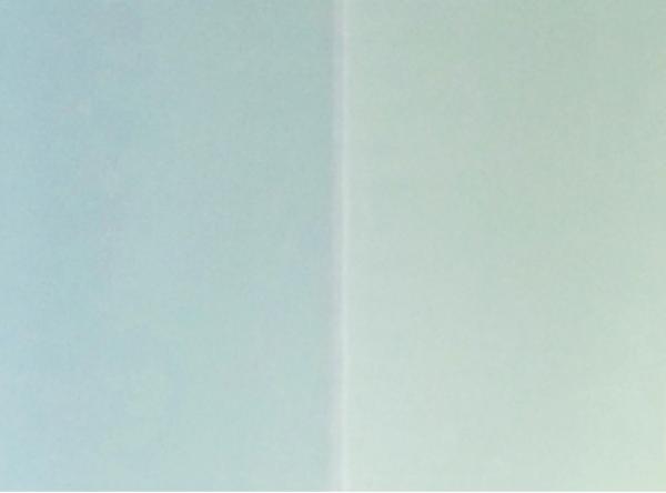 Mist lines