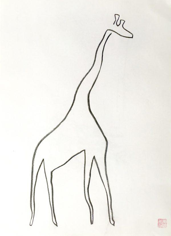 Giraffe c